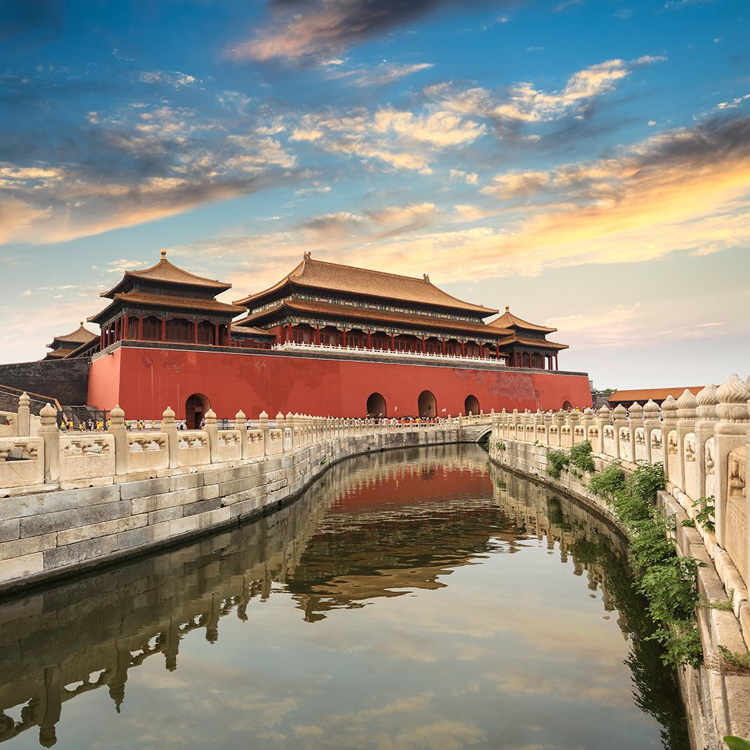 Forbidden City, The Palace Museum