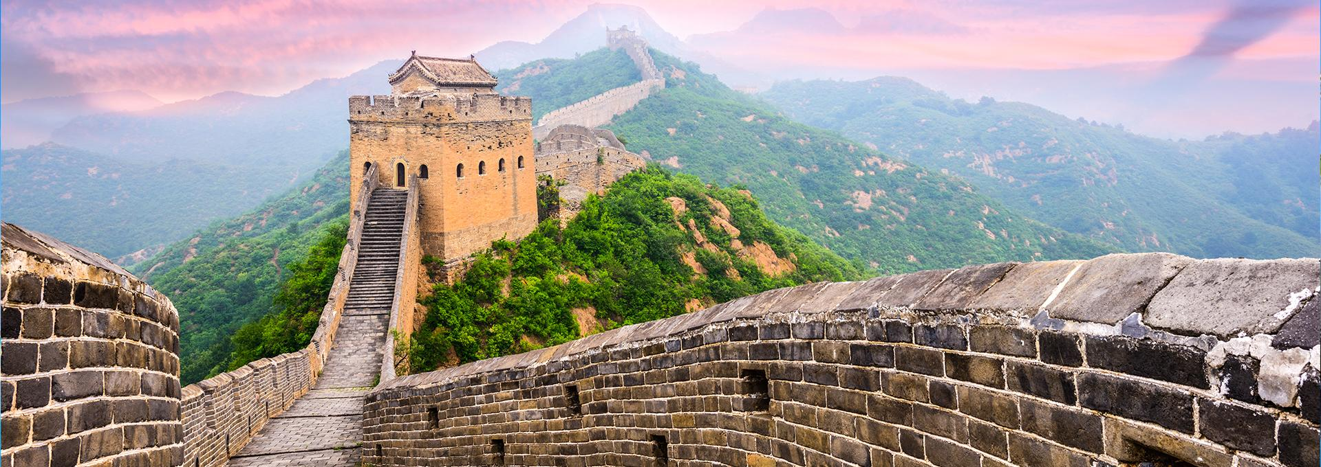 China vacation packages with Liberty Travel