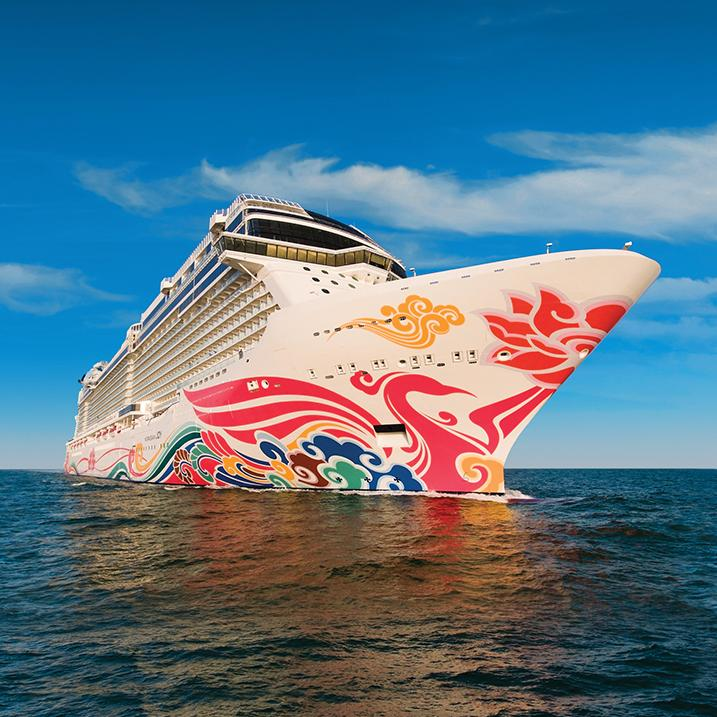 Norwegian cruise ship at sea