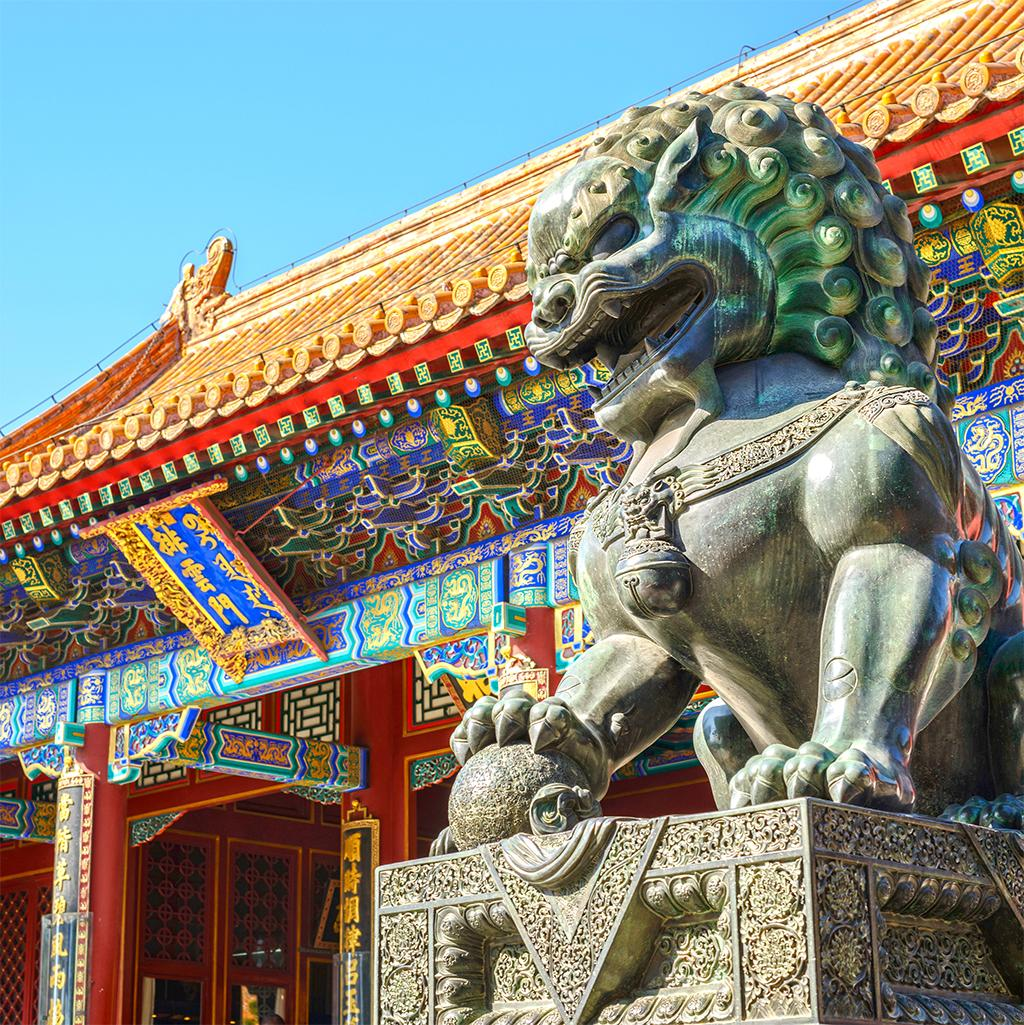 Foo dog guarding the forbidden city in Beijing